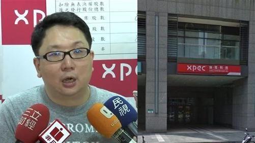 樂陞,許金龍(合成圖/資料照、Google Map)