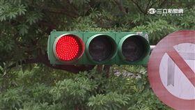-紅綠燈-