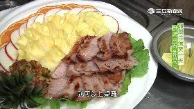 (美食)鳳梨松板豬1800