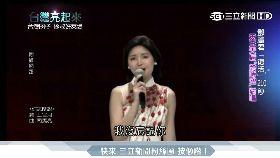 鄧麗君現身演唱 虛擬人技術來自台灣│台灣亮起來│三立新聞台
