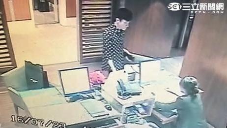 黃琪這次因假扮國泰獨生女蔡佳玲訂飯店遭逮(翻攝畫面)