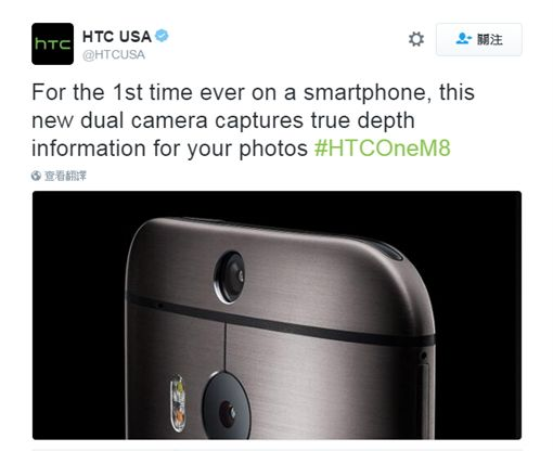 hTC諷iPhone 7(圖/翻攝自宏達電推特)