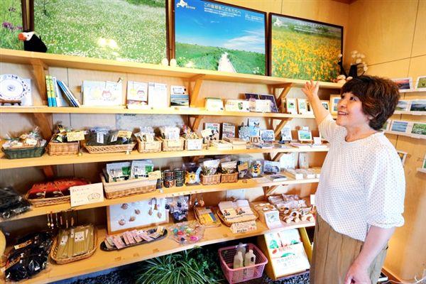 北海道/家庭主婦捍衛家鄉淨土 她買了這片濕原