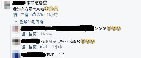 圖/辰亦儒臉書 https://www.facebook.com/himcalvin/?fref=ts