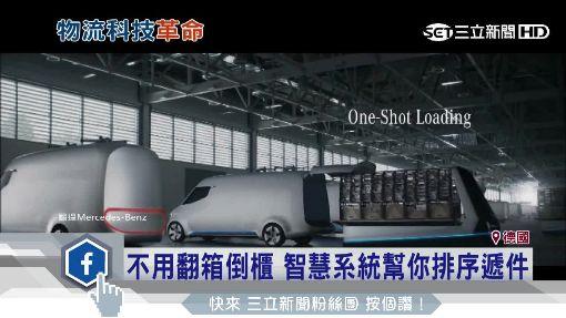 賓士搶快遞市場 智慧車搭配無人機送貨
