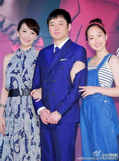 圖/陽帆微博 http://www.weibo.com/p/1003063782089807/photos?from=page_100306#wbphoto_nav