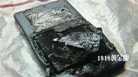 爆炸的小米4C手機。 翻攝《1818黃金眼》