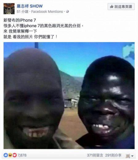 羅志祥,陳沂/臉書