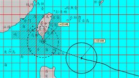 強颱、颱風、莫蘭蒂(圖/氣象局)