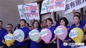 國民黨,氣球,吹氣球, 圖/記者林敬旻攝