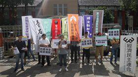 經濟民主連合抗議。(經濟民主連合提供)