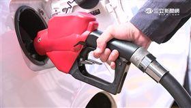 -加油-油價-自助加油-