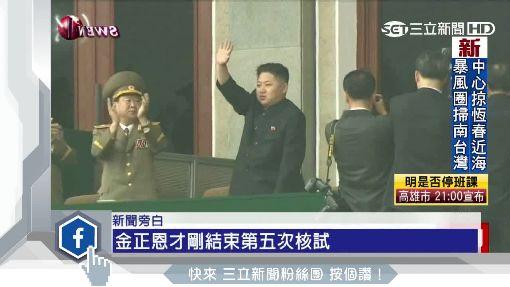 邊核試邊賑災! 北韓70年來最慘洪災