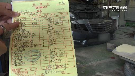 車禍波及「路過車」 進廠維修控保險刁難