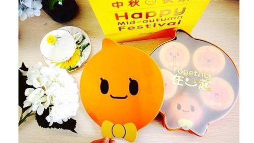 阿里巴巴2016送給員工的月餅/翻攝自搜狐網