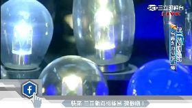 LVD節能燈