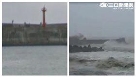 ▲富岡漁港紅燈塔遭風浪打斷。