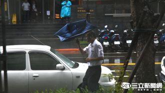 山竹形成!吳德榮:今年威脅最大颱風