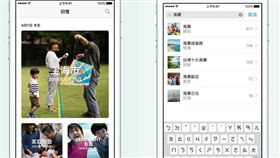 iOS 10 apple 翻攝官網