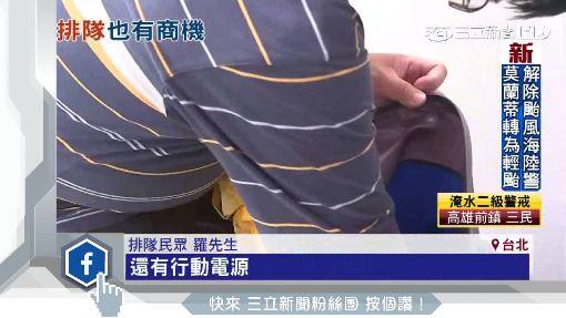 """果粉瘋搶iPhone7 砸6千找""""槍手""""代排"""