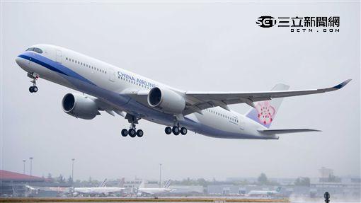 華航空中巴士A350新機。(圖/空中巴士提供)