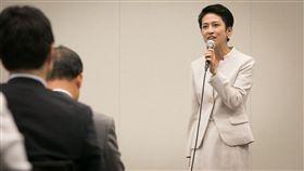 日本民進黨主席蓮舫(圖/翻攝自日本民進黨官網)