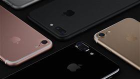iPhone 7(圖/蘋果官網)