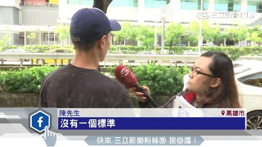 """租車遭""""風""""襲 控車行賠償標準不一"""