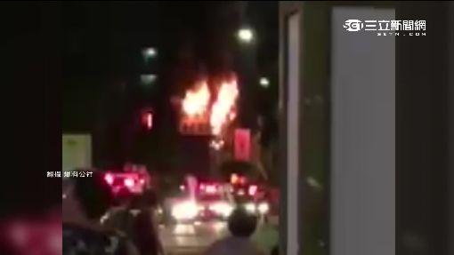 中秋夜抽油煙機起火 燒肉店急疏散幸無傷亡