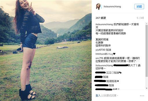 圖/江柔璇IG https://www.instagram.com/p/BKY7AvwBQPE/?taken-by=itslaurenchiang&hl=zh-tw