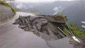 南橫公路坍方(圖/中央社)