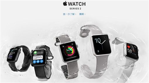 iphone7,apple watch,手錶,燦坤,studio a,手機,新款,開賣(apple官網)
