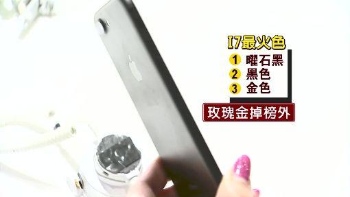 """台灣同步全球""""首開賣"""" 漏夜排全為i7"""