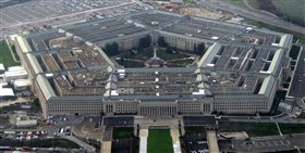 五角大廈(圖/維基百科) https://en.wikipedia.org/wiki/The_Pentagon#/media/File:The_Pentagon_January_2008.jpg