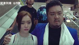 屍漱列車_https://www.youtube.com/watch?v=WXTdg8DZHM4&feature=youtu.be