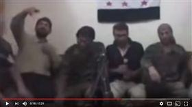 敘利亞叛軍,爆炸 圖/翻攝自Internet News YouTube
