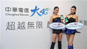 中華電信 服務佳 iphone 7 plus