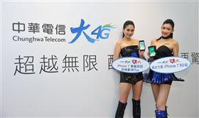 中華電信提供 iphone 7 plus