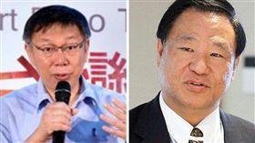 葛永光,柯文哲,台北市長,參選,競選,2018縣市長