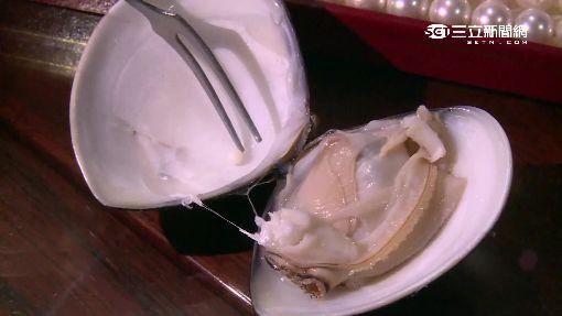 大學生吃蛤蜊咬珍珠!? 專家:可能性低│三立新聞台