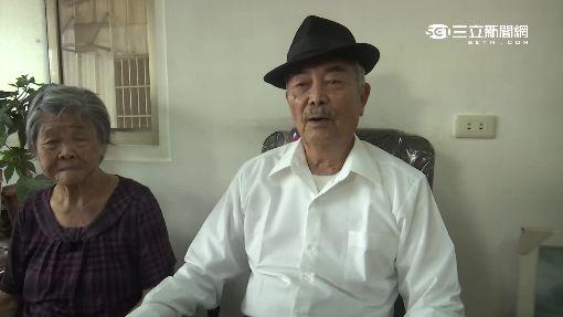 為88歲爺祝壽趴 孫請「辣妹」到府熱舞