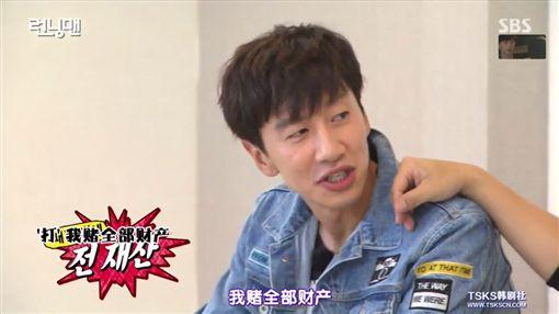 Running Man,宋智孝,劉在錫,金鐘國,池石鎮,李光洙/Dailymotion