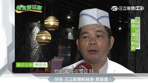 """入秋吃蟹正當時!""""蟹粉蝦球""""滿口鮮甜"""