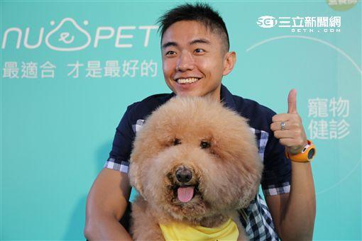 狗、毛小孩,飼料、台灣首創「客製化」犬糧問市記者會(攝影/記者林顥宗)