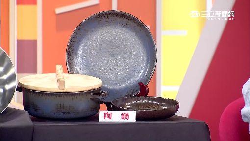 餐桌上的美味魔法 健康就靠「這一鍋