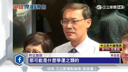 """楊偉中被誤指嫌犯 """"一身酒氣""""成釋疑關鍵"""