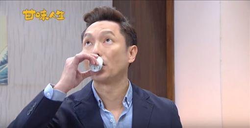圖/甘味人生YouTube https://www.youtube.com/watch?v=UaqseItllR0