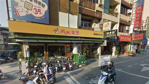 丹丹漢堡Google map