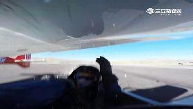 S機翼險削頭1600