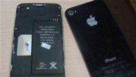 山寨,i7,iPhone 圖/翻攝自騰訊新聞
